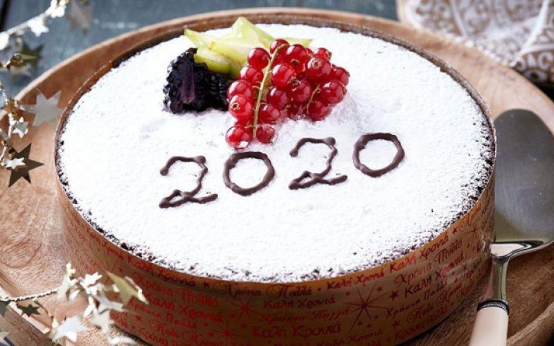 Υποδεχτείτε το 2020 με μία vegan βασιλόπιτα